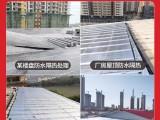 贵阳金阳新区沥青防水卷材自粘胶带厂家