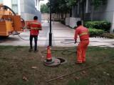 清洗管道疏通 管道保養 清理淤泥 清理化糞池抽糞
