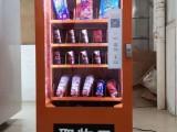 一元嗨购售卖机酒店小型自动售货机制冷饮料机厂家直销