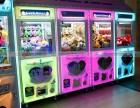 儿童新款益智投币电玩游戏机厂家直销云南昆明游戏机那边有卖