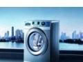 南通威力洗衣机售后维修电话官方指定售后服务点 南通