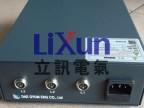 DaeGyum大京控制器DLS-202CE,规格型号