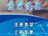 南京六合化工园公司商标注册流程及费用介绍
