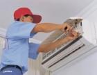 鹤壁拆装空调维修空调清洗空调电话