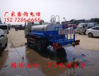 东风153洒水车规格