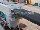 HDPE海洋踏板设备,防滑踏板设备厂家