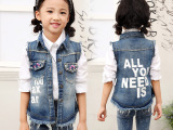 2015新款春秋装女童装牛仔外套马甲背心秋款儿童小童韩版修身上衣