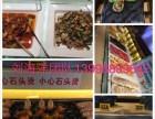 菊花炭火烤肉厨师 韩餐厨师韩式料理师父 韩式烤肉技术培训