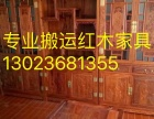 杭州搬家公司杭州三替搬家公司电话