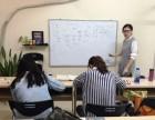 南宁工作生活留学旅游日语培训