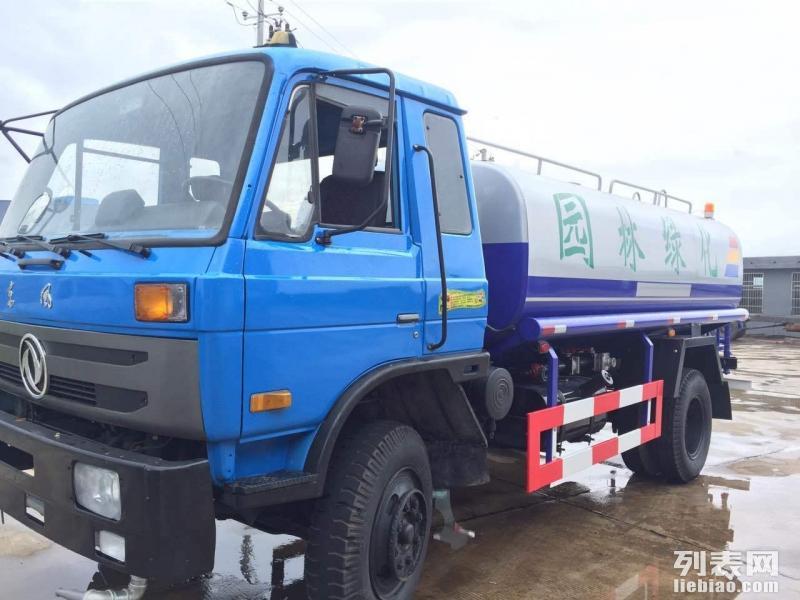 郑州专业生产销售三轮吸粪车