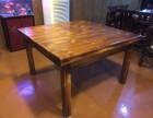餐桌 八仙桌 99成新 转卖4张,配套椅子!