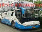 南阳到宜昌汽车时刻表查询15803776832购票提前电话预