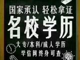 苏州新区成人高考培训报名木渎陶园居培训