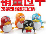 3281上链玩具发条企鹅 上链企鹅淘宝热卖小玩具