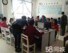 南宁电脑办公软件培训,随到随学,学会为止