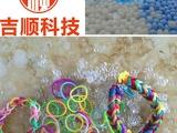 厂家直销橡塑热塑性弹性体TPE橡皮筋料TPE