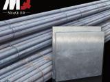SK7碳素工具钢 高碳弹簧钢板 规格齐全