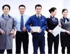 欢迎进入~!许昌海尔空调-(各中心) 售后服务总部-电话