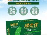 实惠的绿藻片推荐,在江苏省您的不二选择