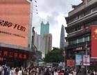 东门深圳学校旁店铺招租 面积50平方 可明火