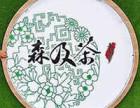 台湾清水森及茶加盟电话 清水森及茶加盟前景好吗
