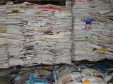 上海静安区办公废纸回收废书本纸收购
