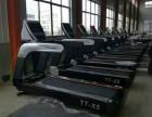 厂家直销商用多功能电动跑步机 健身房专用健身器材