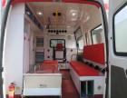 石家庄长途救护车护送病人配备专业医护人员