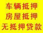 天津滨海新区企业贷款政策公司