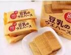 日本布尔本豆乳威化饼进口到南昌物流清关代理公司