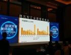 东莞石排会议LED屏幕租赁