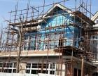 北京现浇楼板价格 浇筑露台增层 楼房加建阁楼搭建施工单位