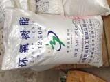 广州回收库存环氧树脂染料颜料油漆油墨树脂固化剂热熔胶香精聚醚
