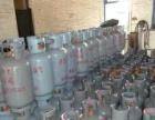 洛阳安燃液化气公司