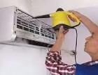 高新超越大街专业空调维修,变频空调加氟利氧