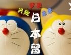 听懂日漫日剧,来徐州世言日语培训,中教外教专业教学