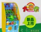 儿童摇摇车,智力游戏机