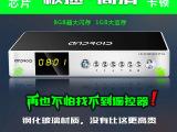 ip9000HD高清电视盒,网络播放器,安卓机,热销全球华人产品