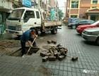 哈尔滨 香坊 通马桶 管道疏通 排污 全市覆盖