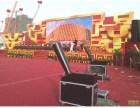杭州活动策划公司舞台**彩虹机租赁