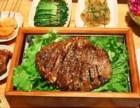 牛和牛韩式烤肉烧烤加盟费多少钱