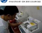 深圳柏图视光培训中心招生喽