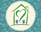 亳州水电改造-亳州隐形防盗窗-亳州家庭装修装饰