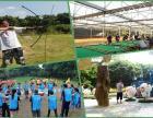 深圳周边农家乐抓鸡摸鱼唱歌赏花康体拓展尽在松湖生态园