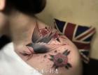 重庆刺青纹身解放碑纹身观音桥纹身南坪纹身洗纹身文身培训