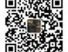 CATIA软件网络远程教学