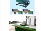 固定式登车桥,调节月台,高度调节板