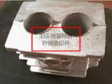 河北翻砂铸造铝件泊头瑞富特金属制品有限公司欢迎来图定制