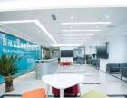会议室出租—LED彩屏,中央空调